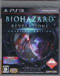 Biohazard Revelations Unveiled Edition - Capcom