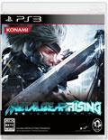 Metal Gear Rising (New) - Konami