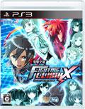 Fighting Climax (New) - Sega