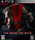 Metal Gear Solid 5 The Phantom Pain (Limited Edition) (New) - Konami