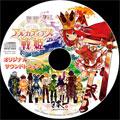 Arcadias no Ikusahime Soundtrack (New) - Nippon Ichi