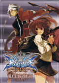 BlazBlue Continuum Shift Drama CD (New) - Arc System Works