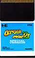 Bomberman 93 Special Version (Hu Card Only) - Hudson Soft