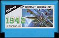 1942 (Cart Only) - Capcom