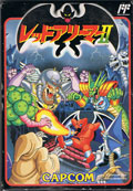 Red Arremer II (Cart Only) - Capcom