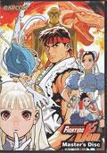 Capcom Fighting Jam Masters Disc (New) - Capcom