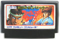 Hiryu no Ken Special Fighting Wars (Cart Only) - Culture Brain