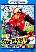 Chounin Ultra Baseball (New) - Culture Brain