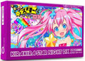 Kira Kira Star Night DX (New) - Columbus Circle