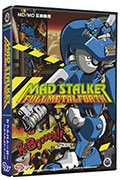 Mad Stalker Full Metal Forth (New) (Preorder)