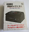 Mega Drive Mini Storage Box (New)