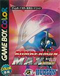 Bomberman Max Red Challenger - Hudson