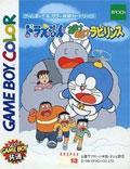 Doraemon Aruke Aruke Labyrinth (Cart Only) - Epoch