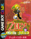 Legend of Zelda Oracle of Seasons - Nintendo