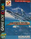 Air Force Delta - Konami