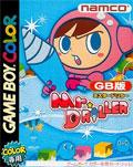 Mr Driller - Namco