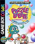 Puzzle Bobble Millennium (New) - Taito