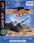 GameBoy Wars 3 (New) - Hudson