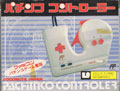 Famicom Pachinko Controller (New) - Coconuts Japan