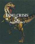 Dino Crisis 5th Anniversary - Squaresoft