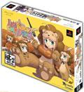 Fate Tiger Colosseum Limited Edition - Capcom
