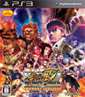 Super Street Fighter IV (Limited Edition) - Capcom