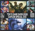 Capcom Special DVD Tokyo Game Show 08 - Capcom