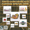 Capcom Special DVD Tokyo Game Show 10 - Capcom