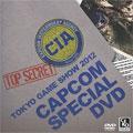 Capcom Special DVD Tokyo Game Show 12 (New) - Capcom