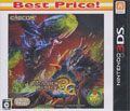Monster Hunter 3G (Best) (New) - Capcom