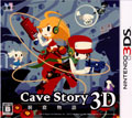 Cave Story 3D (New) - Nippon Ichi