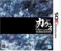 Karous The Beast of Re:Eden (New) (Inc CD) - Klon