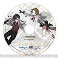 Caligula Overdose CD Booklet (New)