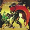 Club Nintendo Soundtrack The Legend of Zelda Ocarina of Time 3D Soundtrack (New) - Nintendo