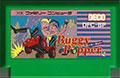 Bump N Jump (Cart Only) - Deco