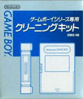 GameBoy Cleaning Kit (New)
