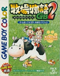 Harvest Moon GB2 - Pack In Soft