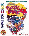 Puzzle Bobble 4 - Altron