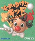 Sore Yuki Kid (New) - Kemco