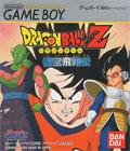 DragonBall Z Goku  - Bandai