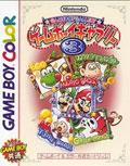 GameBoy Gallery 3 - Nintendo