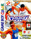 Track and Field GB (New) - Konami