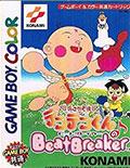 Hanasaka Tenshi Tenten Kun no Beat Breaker - Konami