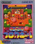 Kirbys Block Ball - Nintendo