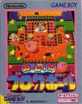 Kirbys Block Ball - Nintendo