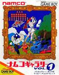 Namco Gallery Vol 1 - Namco