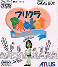 Print Club Pocket (New) - Atlus