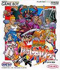 Dead Heat Fighters Toshinden (New) - Takara