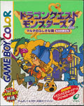 Dragon Quest Monsters 2 - Enix