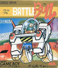 Battle Bull - Seta